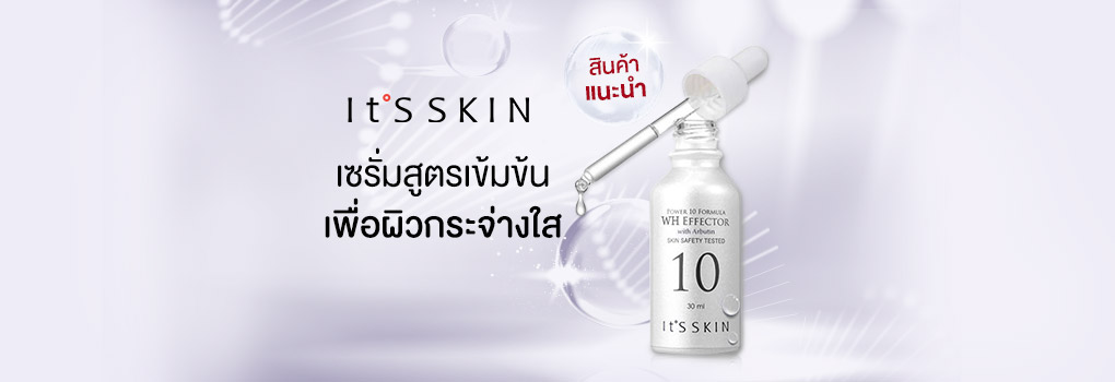 It's Skin Power 10 Formula WH Effector 30ml