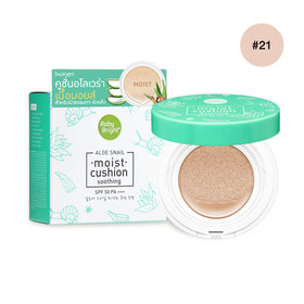 Cathy Doll Aloe Snail Moist Cushion SPF50/PA+++ 15g #True Bright