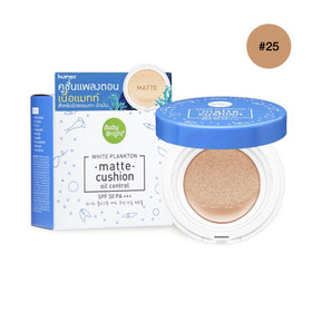 Cathy Doll White Plankton Matte Cushion SPF50/PA+++ 15g #Honey Bright