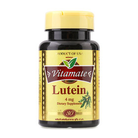 Vitamate Lutein 4mg (30 Capsules)