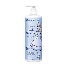 Cute Press Skin Secret Speedy Moisture Booster Shower Cream 480ml