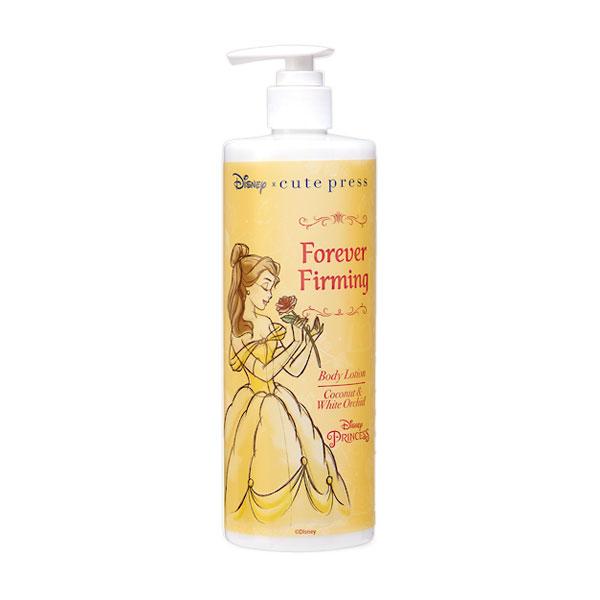 Cute Press Skin Secret Forever Firming Booster Lotion 480ml