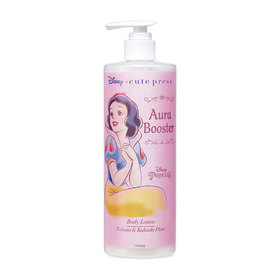 Cute Press Skin Secret Aura Booster Lotion 480ml