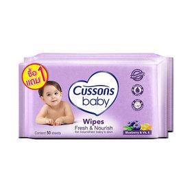 แพ็คคู่ Cussons Baby Wipes 50 Sheets #Fresh&Nourish