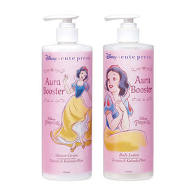 Cute Press Skin Secret Aura Booster Lotion + Cute Press Skin Secret Aura Booster Shower Cream