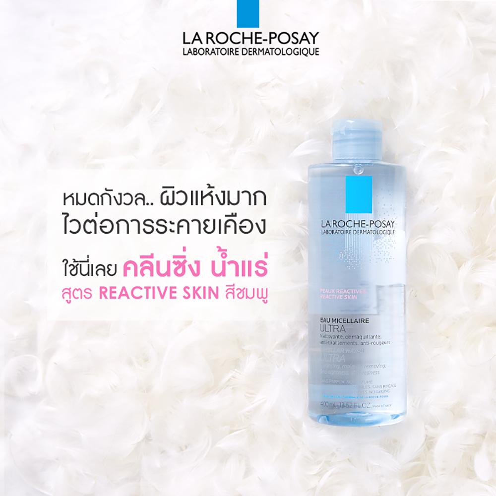 La Roche Posay Micellar Water Reactive Skin 400ml_2