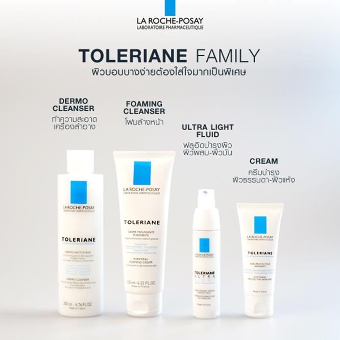 La Roche Posay Toleriane Ultra Light 40ml_1