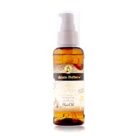 Ahalo Butter Moist & Damage Repair Hair Oil 95ml