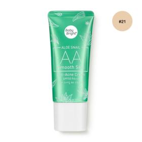 Baby Bright Aloe Snail AA Smooth Skin Anti-Acne Cream SPF50 PA+++ 30g #21 True Bright