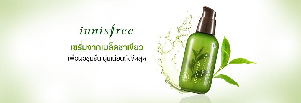 Innisfree The Green Tea Seed Serum 80ml