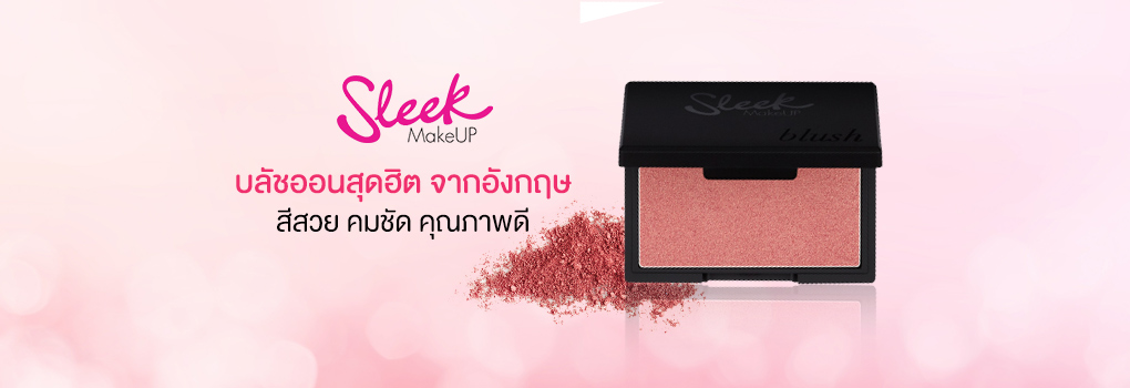 Sleek MakeUP Blush #926 Rose Gold