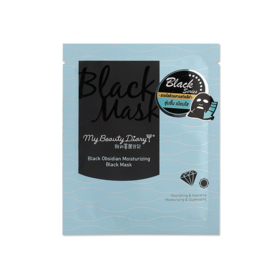 My Beauty Diary Black Obsidian Moisturizing Black Mask 25ml
