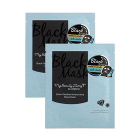 แพ็คคู่ MyBeautyDiary Black Obsidian Moisturizing Black Mask (25ml X 2pcs)