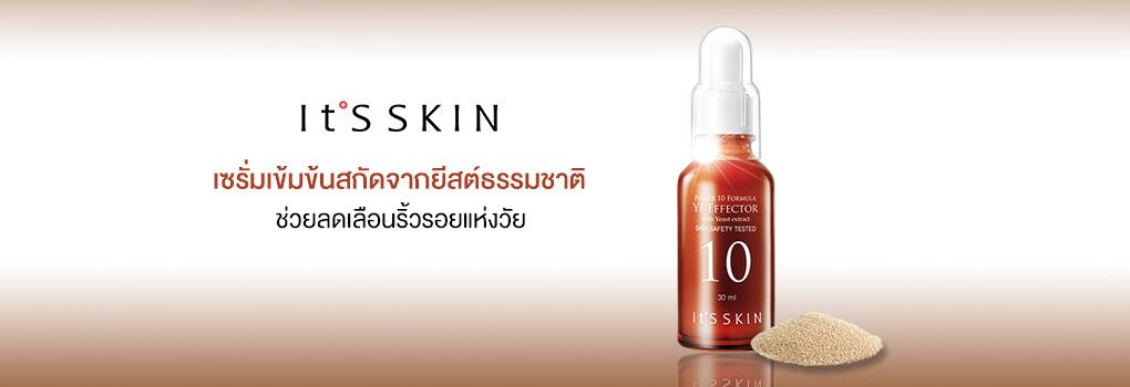 It 's Skin Power 10 Formula YE Effector 30ml