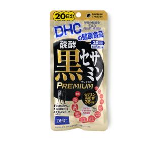 DHC-Supplement Premium Black Edamame 20 Days