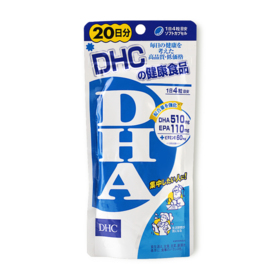 DHC-Supplement DHA 20 Days