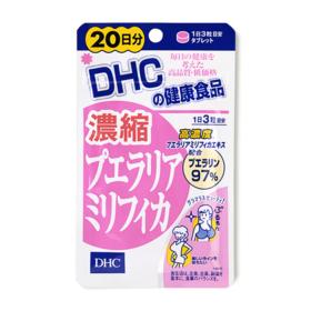 DHC-Supplement Pueraria Mirifica 20 Days