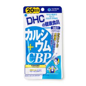 DHC-Supplement Calcium CBP 60 Days