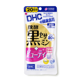 DHC-Supplement Black Sesame 20 Days