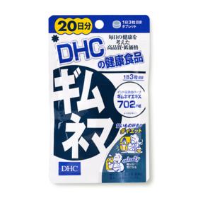 DHC-Supplement Gymnema 20 Days