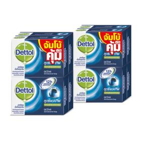 แพ็คคู่ Dettol Anti-Bacterial Soap Active (105g x 8pcs)