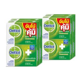แพ็คคู่ Dettol Anti-Bacterial Soap Original (105g x 8pcs)
