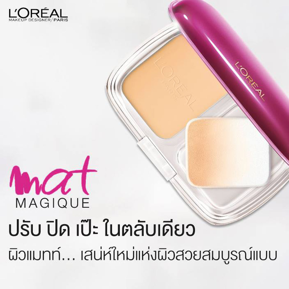 Loreal Paris Mat Magique All In One Refill Bedak Compact G2 Golden Loral Spf34 Pa