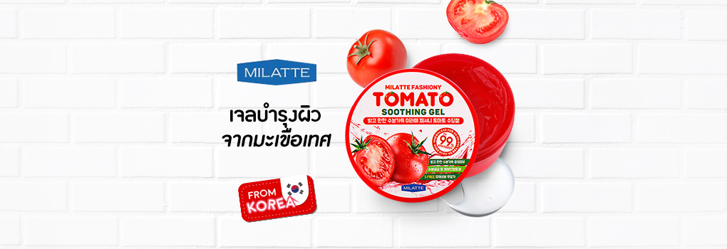 Milatte Fashiony Tomato Soothing Gel 300ml