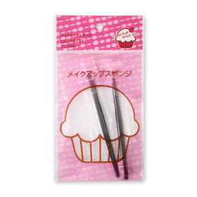 Great Puff Lipstick Brush 2pcs