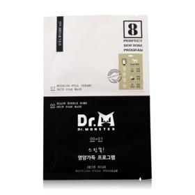Dr.Monster Skin Soak Mask Nourish - Full Program (#00 Black Bubble Bomb 22ml + #01 Nourish-Full Creamy 25ml)