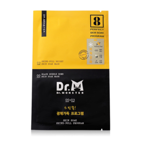 Dr.Monster Skin Soak Mask Shine - Full Program (#00 Black Bubble Bomb 22ml+ #03 Shine-Full Bright 25ml)