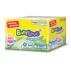 BabyLove Play Pants Nanopower Plus Super Save Box Pack (280pcs) #M