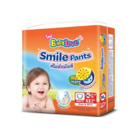 Babylove Smile Pants 52pcs #XL