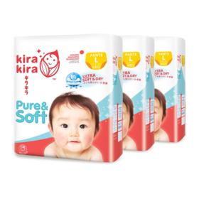 Kira Kira Pure & Soft Baby Pant Diaper 44pcs x 3packs (132pcs in box) #L