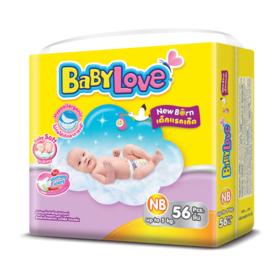 BabyLove Easy Tape Jumbo Size 56pcs #Newborn