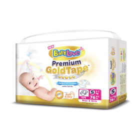 BabyLove Premium Gold Tape Perfection Protection 76pcs #S