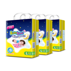 BabyLove Night Pants Jumbo Size 42pcs x 3packs (126 in box) #L