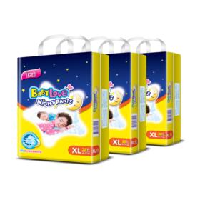 BabyLove Night Pants Jumbo Size 38pcs x 3packs (114 in box) #XL