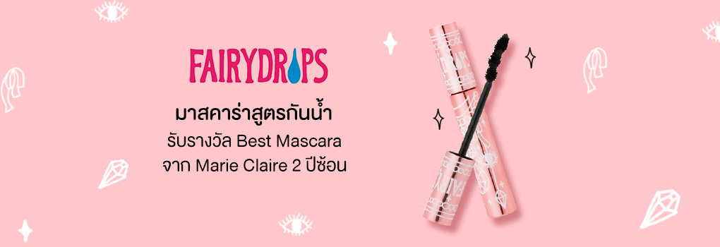 Fairydrops Platinum Mascara Waterproof T2 Volume Curl 8g
