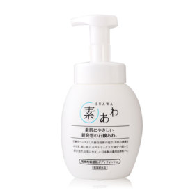 Suawa Natural Baht Body Lotion For Sensitive Skin 500ml