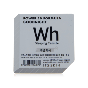 Its Skin Power 10 Formula Goodnight Wh Sleeping Capsule 5g