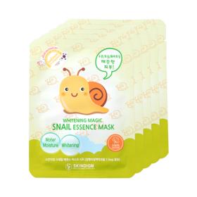 Skindigm Whitening Magic Snail Essence Mask (26ml x 5pcs)