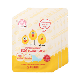 Skindigm Whitening Magic Egg Essence Mask (26ml x 5pcs)