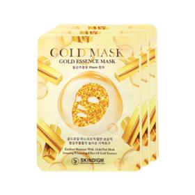 Skindigm Gold Essence Mask (26ml x 3pcs)