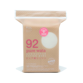 Rii Pure Wata Unbleached Cotton Pads 80pcs