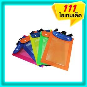 Waterproof Bag Big Size (Random Color) 1pcs *ทางบริษัทขอสงวนสิทธิ์ในการเลือกสี