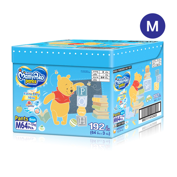 Mamy+Poko+Pants+Extra+Dry+Skin+64pcs+x+3packs+%28192pcs+in+toy+box%29%28Boy%29+%23M