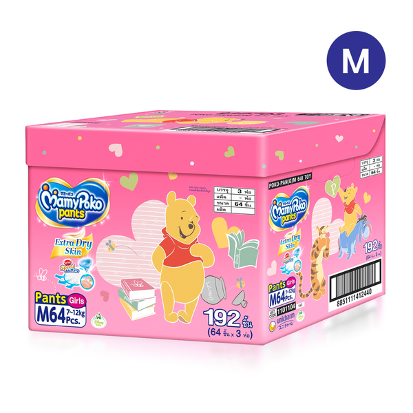 Mamy+Poko+Pants+Extra+Dry+Skin+64pcs+x+3packs+%28192pcs+in+toy+box%29%28Girl%29+%23M
