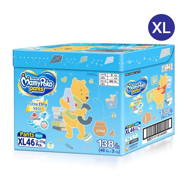Mamy+Poko+Pants+Extra+Dry+Skin+46pcs+x+3packs+%28138pcs+in+toy+box%29%28Boy%29+%23XL