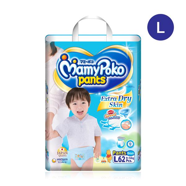 Mamy+Poko+Pants+Extra+Dry+Skin+62pcs+%23L+%28Boy%29